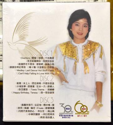 伊館cd02.jpg