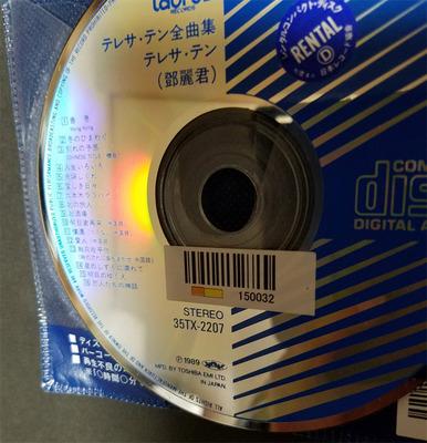 全曲集02.jpg