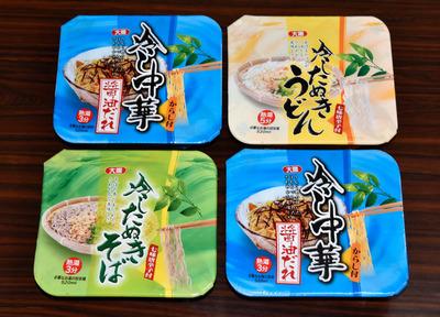 冷やし系カップ麺.jpg
