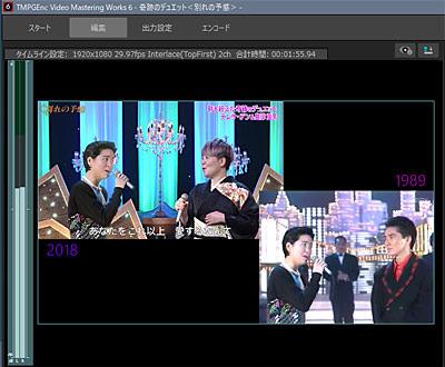 別れの予感duet02.jpg
