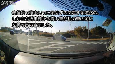 危ない運転×2_01.jpg