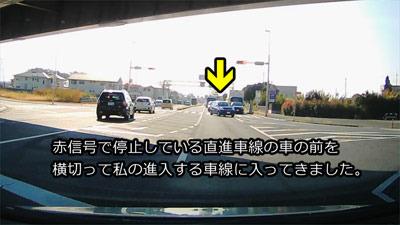 危ない運転×2_02.jpg