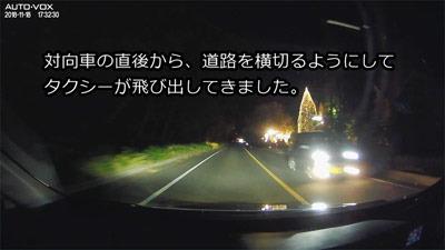 危ない運転×2_03.jpg