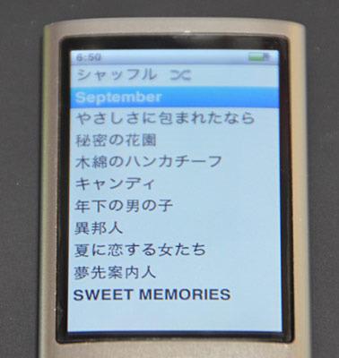 原田知世03.jpg