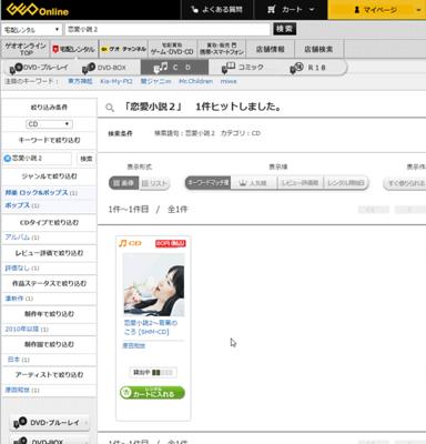 原田知世04.png