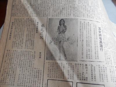 台湾の新聞02.jpg