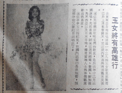 台湾の新聞03.jpg