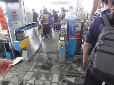 台湾・駅02.jpg