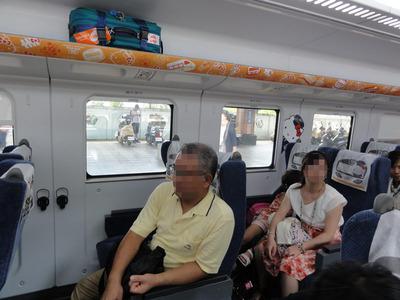 台湾特急04.jpg