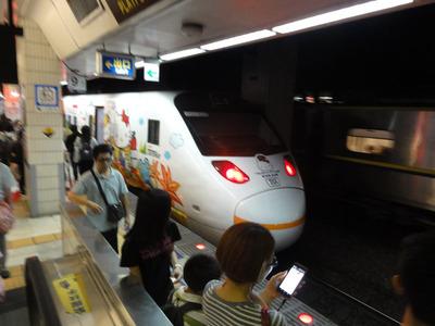 台湾特急09.jpg
