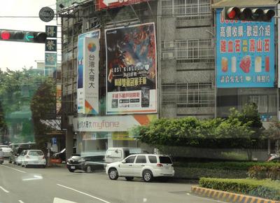 台湾SIM05.jpg