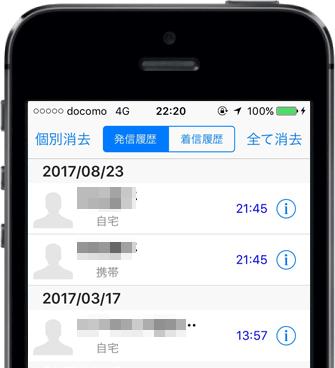 台湾SIM08.png