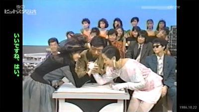 夜のヒットスタジオ(1986.10.22)02.jpg