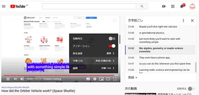 字幕ダウンロード01.png
