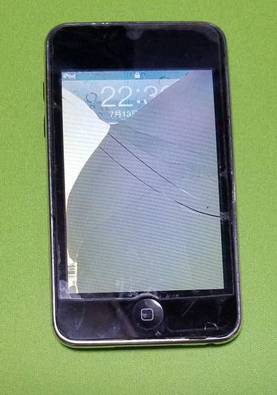 専用iPod01.jpg