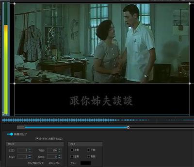 小城故事movie01.jpg