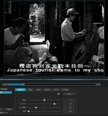 小城故事movie04.jpg