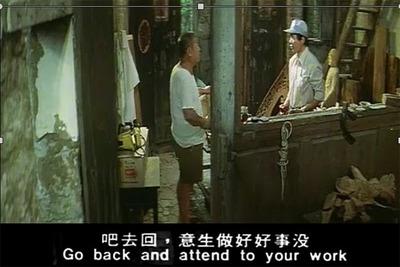 小城故事movie05.jpg