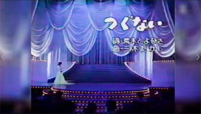 岩崎宏美・つぐない02.jpg