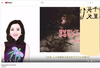 年賀ビデオ01.jpg