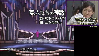 恋人たちの神話01.jpg