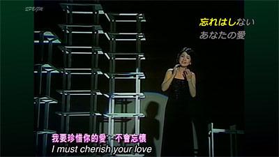情人的關懷01.jpg