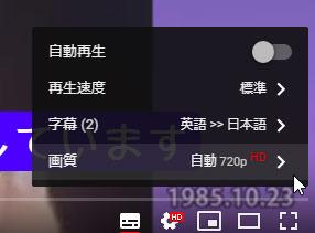 愛人@夜のヒットスタジオ02.jpg