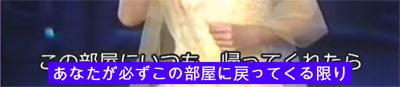 愛人@夜のヒットスタジオ03.jpg