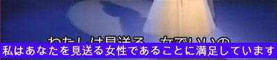 愛人@夜のヒットスタジオ04.jpg