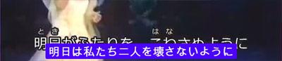 愛人@夜のヒットスタジオ05.jpg