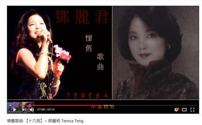 懷舊歌曲-【十六首】.jpg