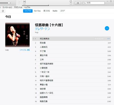 懷舊歌曲-【十六首】02.jpg