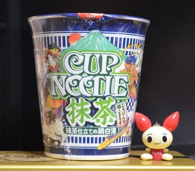 抹茶のカップヌードル01.jpg