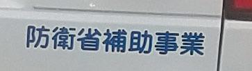 救急車02.jpg