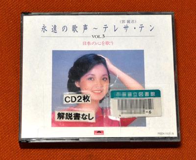 日本の心01.jpg