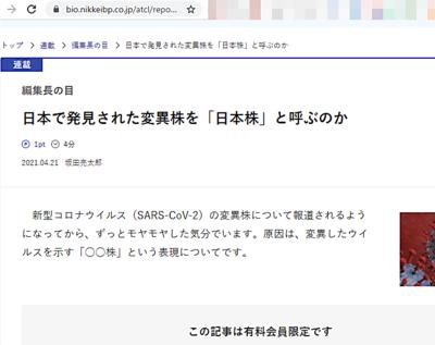 日本株.png