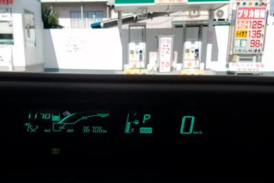 早めの給油01.jpg