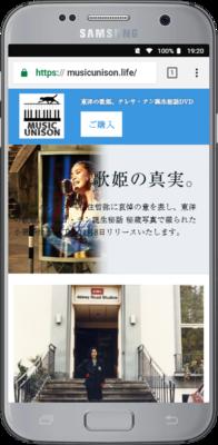 東洋の歌姫、テレサ・テン誕生秘話.png