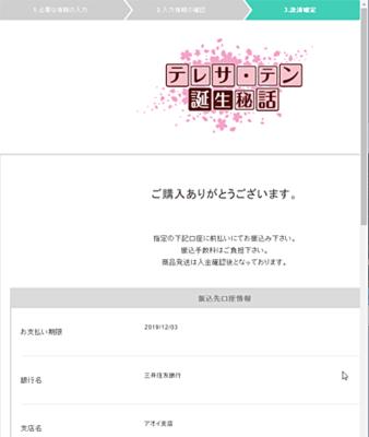 東洋の歌姫、テレサ・テン誕生秘話(5).png