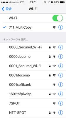 横断幕04.png