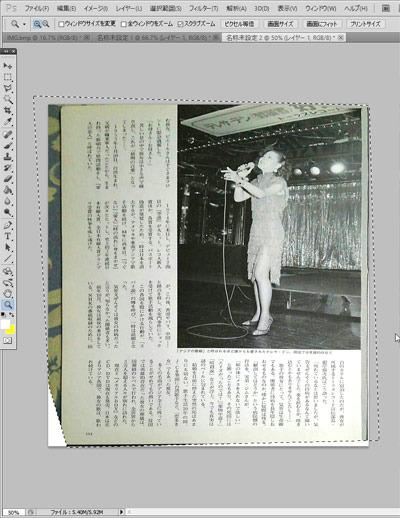 歪み補正03.jpg