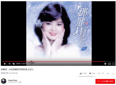永恒�ケ麗君柔情經典.png