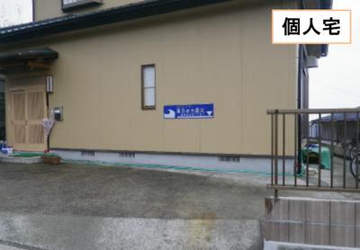 津波震災表示02.jpg
