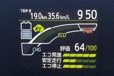 燃費20200908.jpg