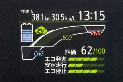燃費20200910.jpg