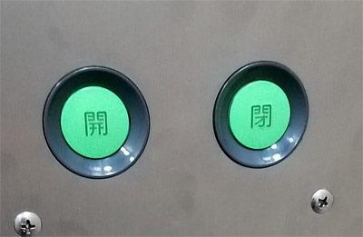 病院のボタン01.jpg