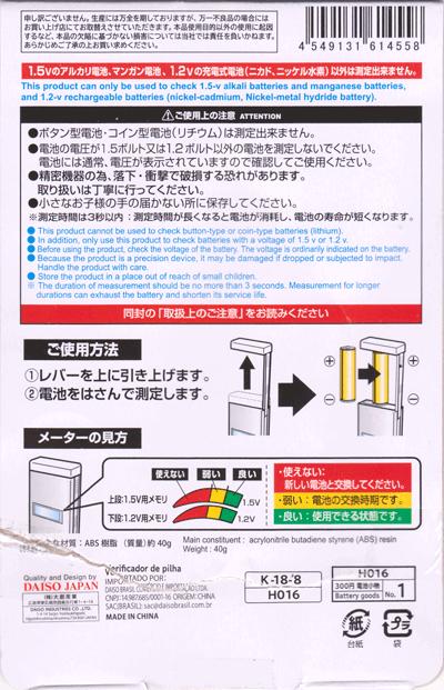 目盛/メモリ01.png