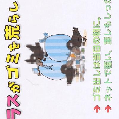縞模様01.png
