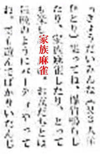 記事02.png