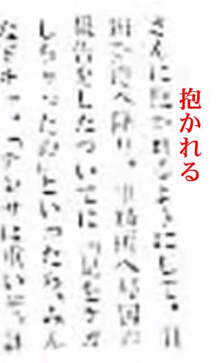 記事03.png